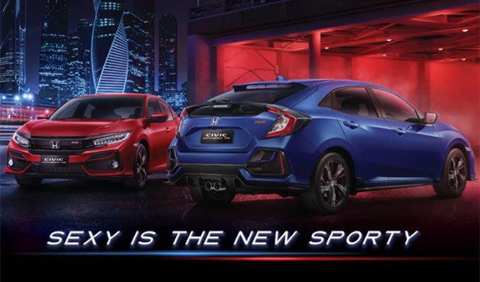 Harga Honda Civic RS Bekasi